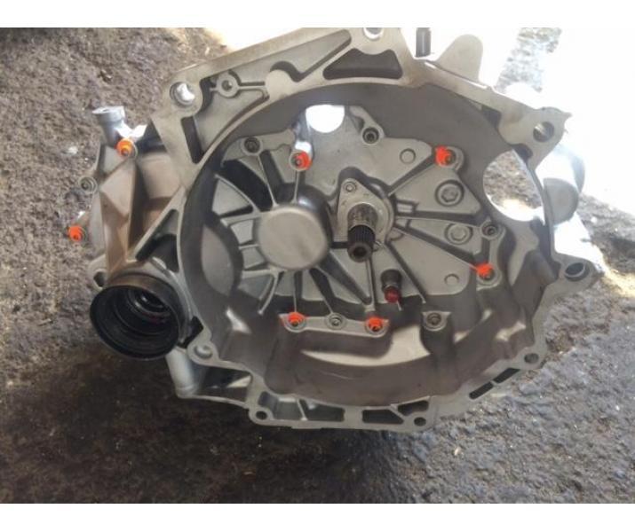 02T301103AC 1.6 FSI 5 Trepte Vw Audi Seat Skoda Cod: GX2