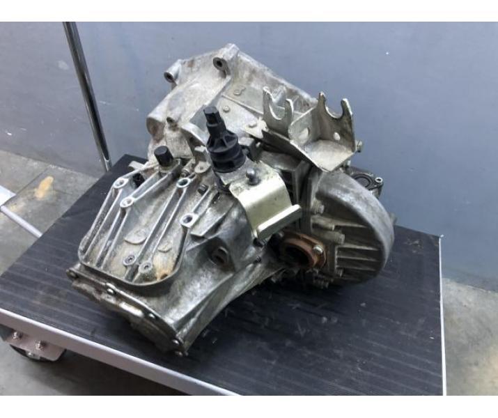 20gp19 Cutie De Viteze 2.0 2.2, 2.3 JTD, HDI Peugeot Boxer, Fiat Ducato, Citroen Jumper 6 Trepte