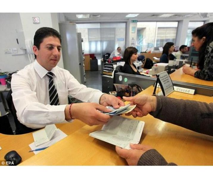 Oferte serioase de împrumut cu bani